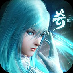 奇迹仙侠果盘版  v1.0.4.9
