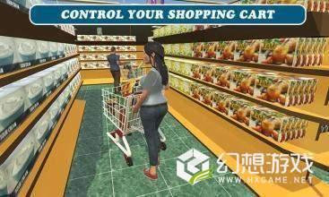 超市购物车模拟器图3