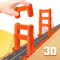 掌上世界3D
