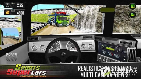 欧洲卡车运输驾驶模拟图2