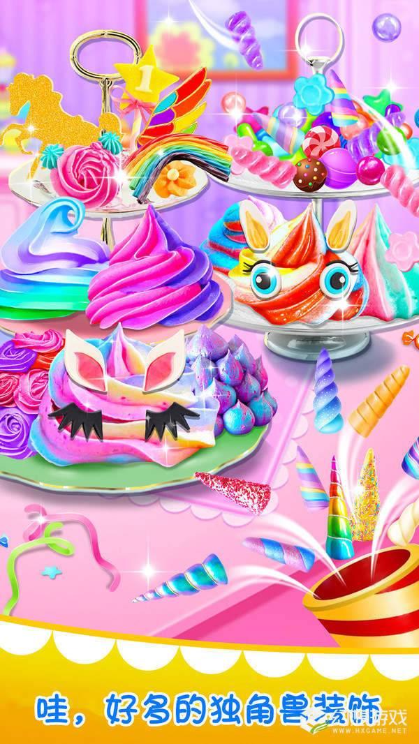 独角兽杯子蛋糕图2
