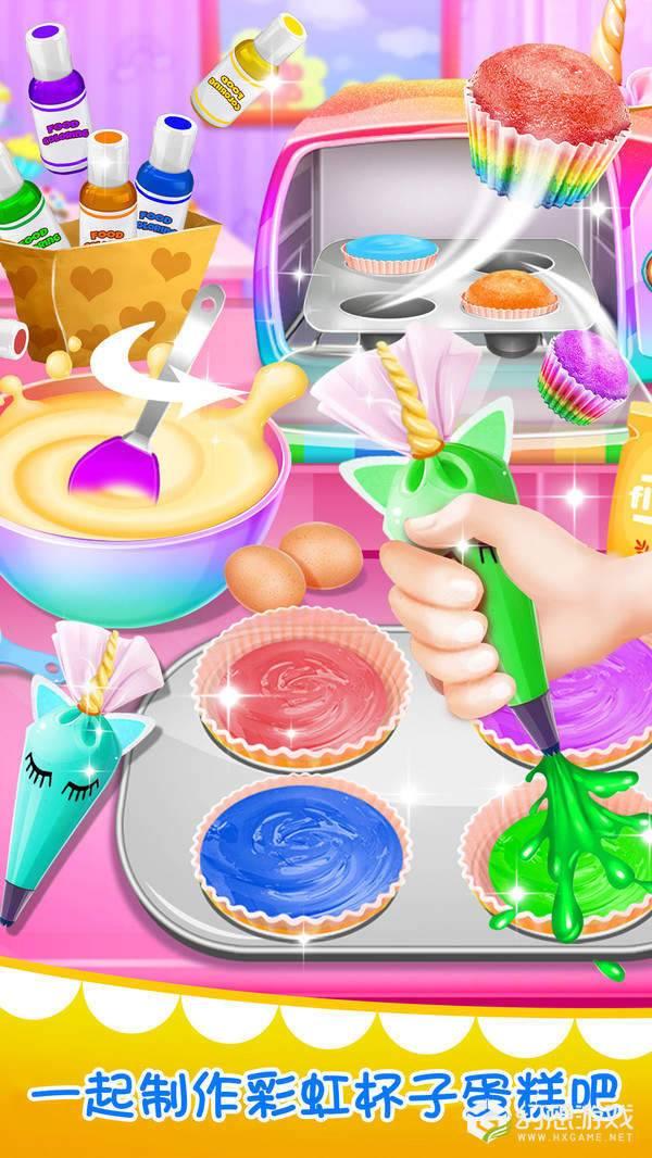 独角兽杯子蛋糕图3
