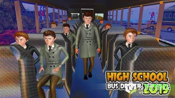 真实高校巴士司机图2
