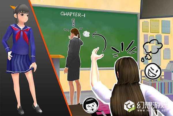 模拟高中女生生活图2