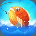 一起来钓鱼  v1.0.0.0