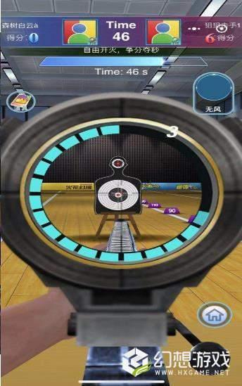 狙击对决图1