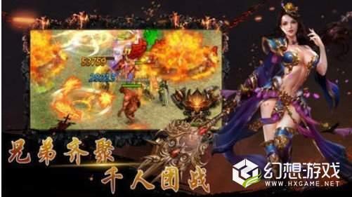 天妖三职业神途图1
