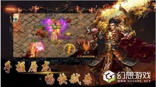 天妖三职业神途图2
