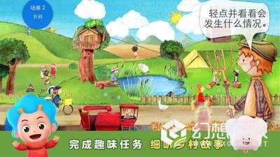 袖珍农场图2