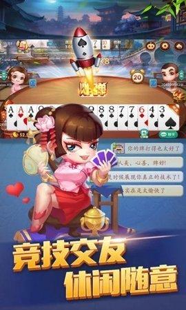 广州堂汇娱乐图2