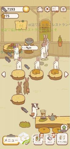 猫猫餐厅图3