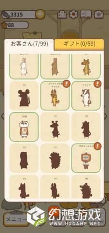 猫猫餐厅图5