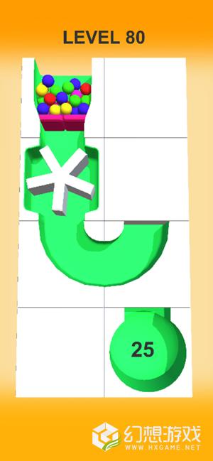 Pipe Pill图3