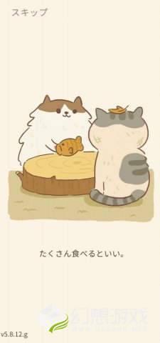 猫猫餐厅图1