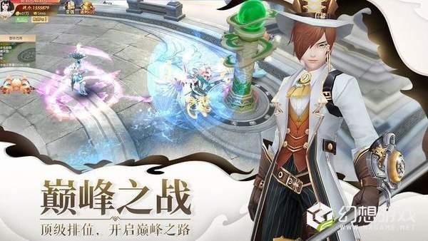 剑玲珑之神剑诀OL图2