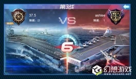 钢铁海战破解版图2