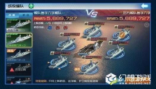 钢铁海战破解版图1