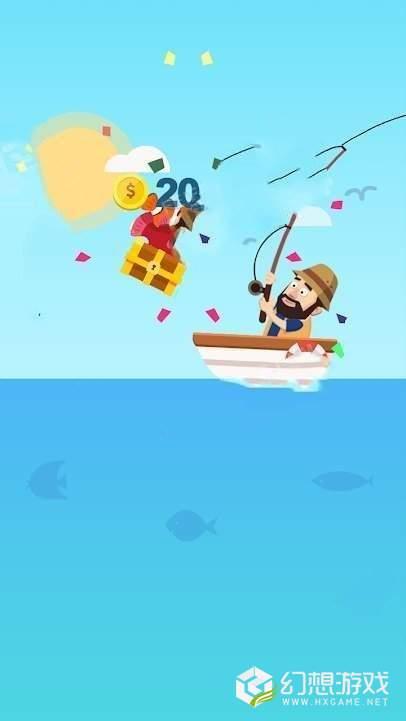 皇家钓鱼图3