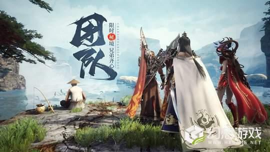37王城英雄bt版图2