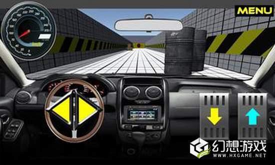 汽车碰撞测试模拟器图3
