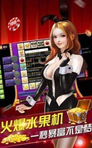 旺才咸宁棋牌图2
