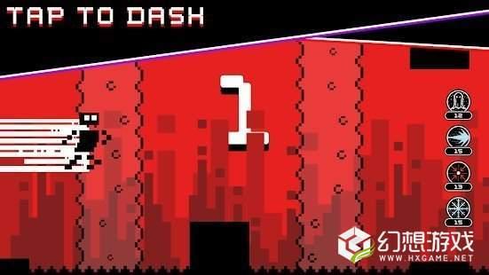 One Dash图2