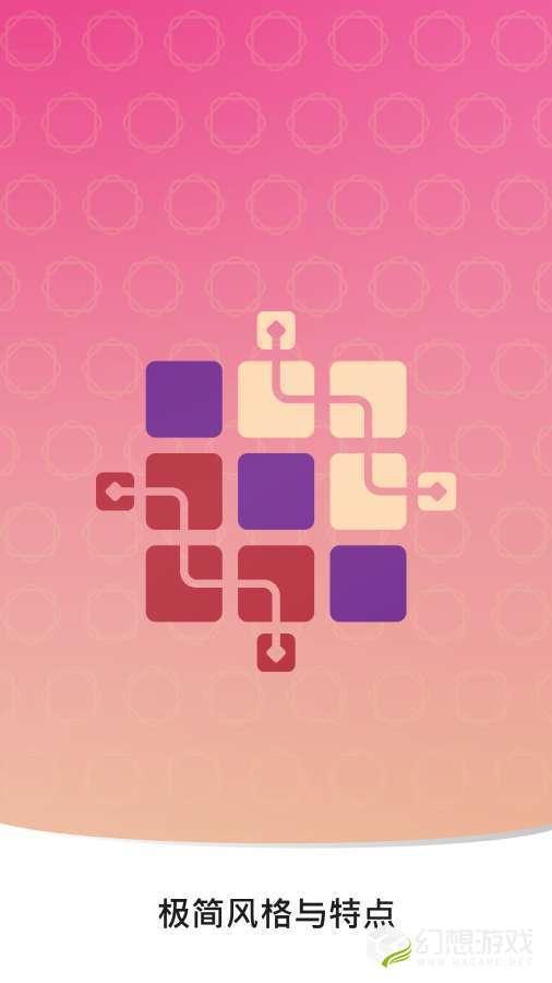 禅宗方块图4