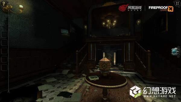 迷室:往逝图4