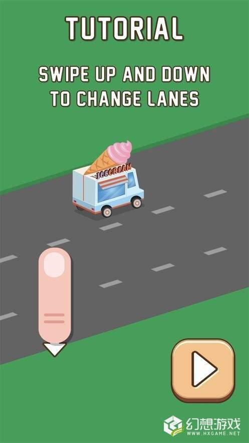 食物车交通堵塞图1