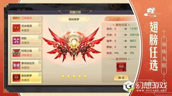 大侠江湖物语图3