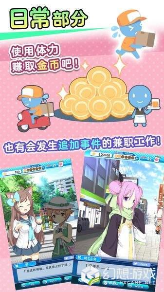 恋爱模拟ADV泡沫回忆图3