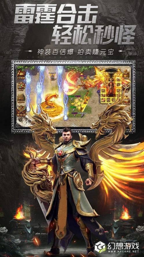 新魔龙神器单职业打金版图1