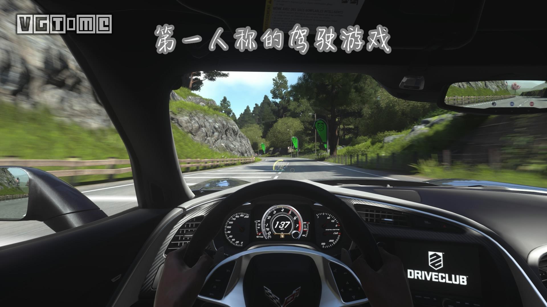第一人称的驾驶游戏