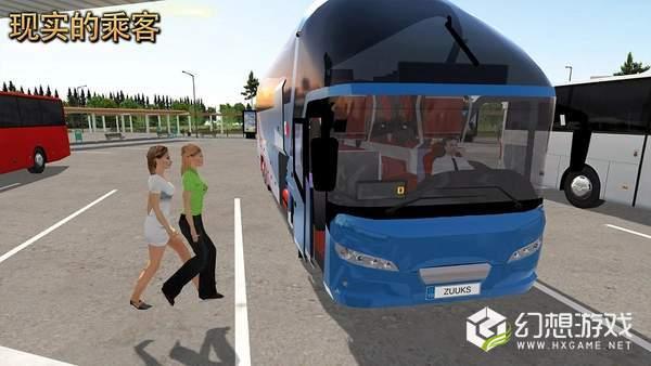 公交车模拟器解锁车辆解锁关卡版图4