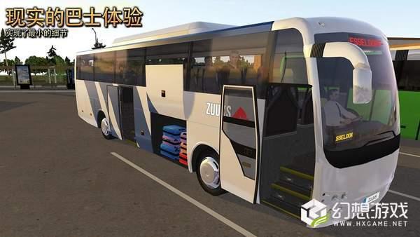 公交车模拟器解锁车辆解锁关卡版图1