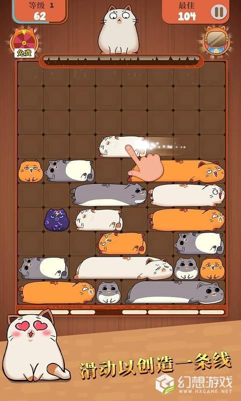 哈鲁猫:滑块拼图图3