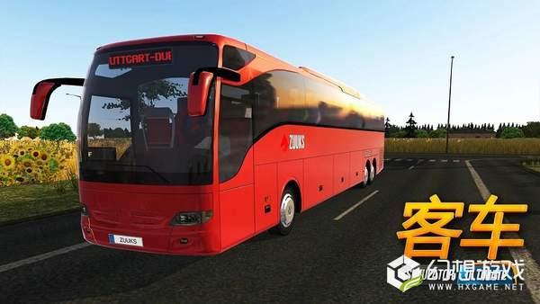 公交车模拟器解锁车辆解锁关卡版图2