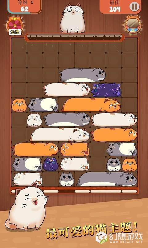 哈鲁猫:滑块拼图图1