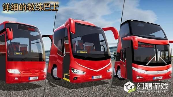 公交车模拟器解锁车辆解锁关卡版图3