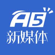 A5新媒体