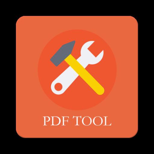 PDF小工具