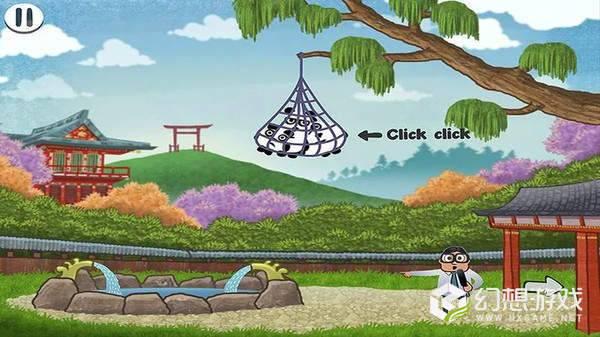 三只熊猫在日本图2