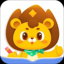 乐小狮  v1.1.3