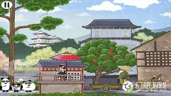三只熊猫在日本图4