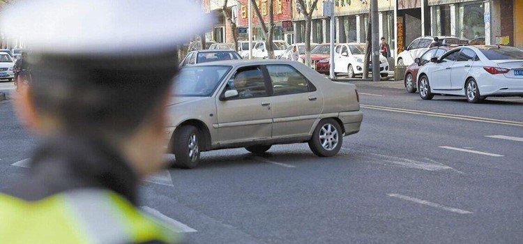 车辆违章查询软件