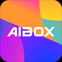 AIBOX虚拟机器人