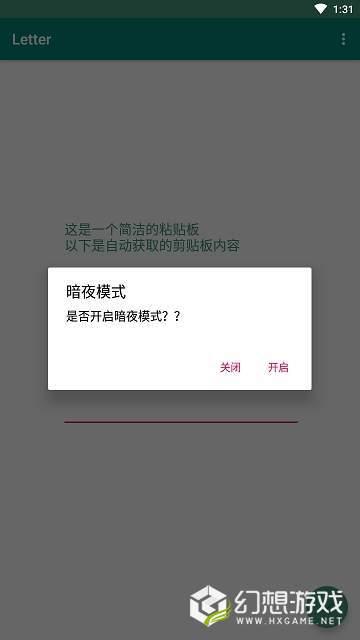 Letter图3