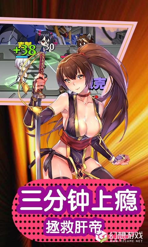 cos乱斗嘉年华图5