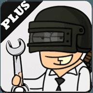 PUB工具箱  v0.17