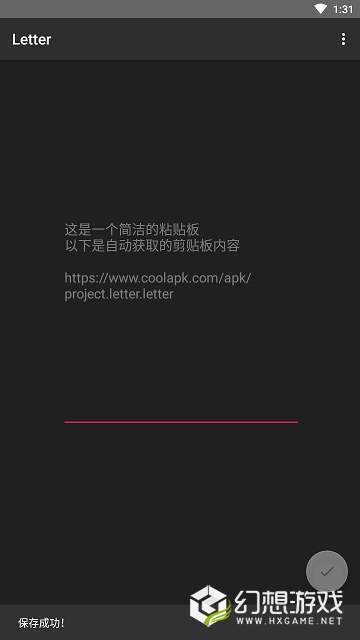 Letter图1